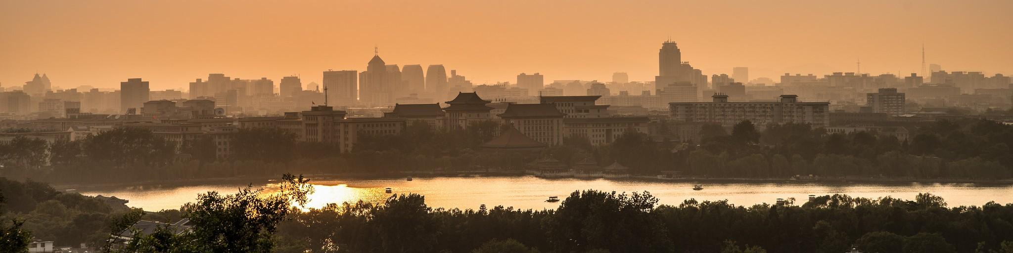Smog covering Beijing